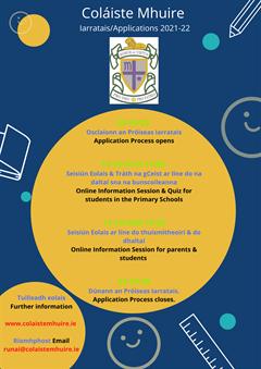 Scoláirí na Chéad Bhliana/First Year Students 2021-22
