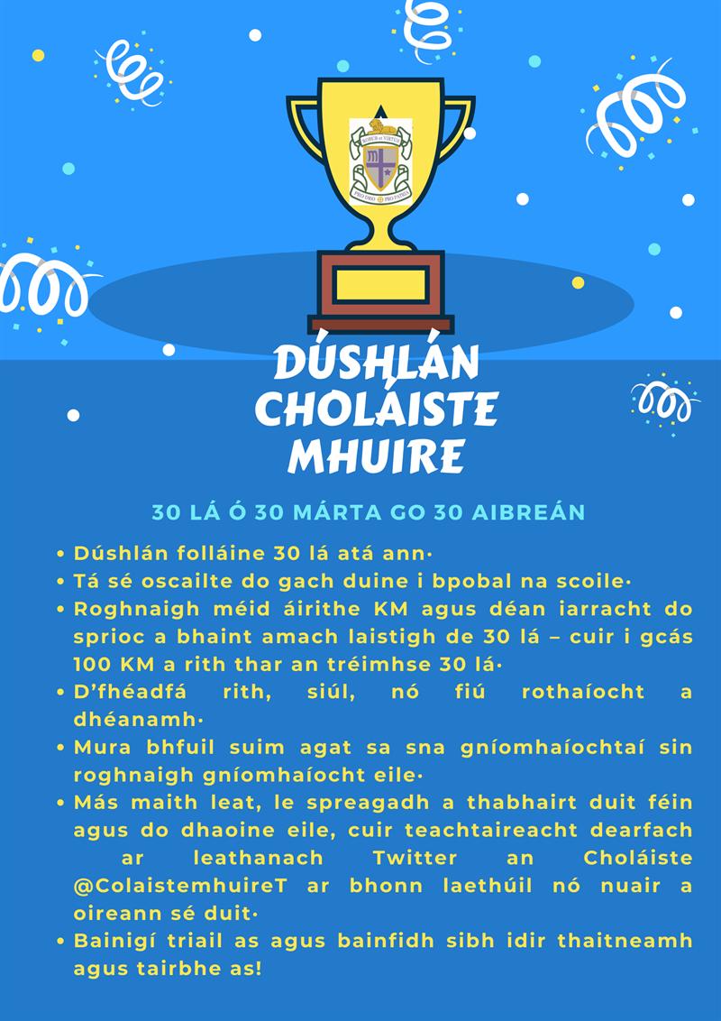 Dúshlán Choláiste Mhuire.png